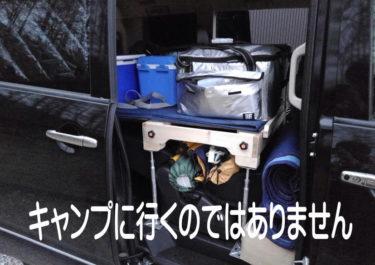 【これぞ工夫?】めっちゃ使えるクーラーBOX!発見!・・・って何に使うの?